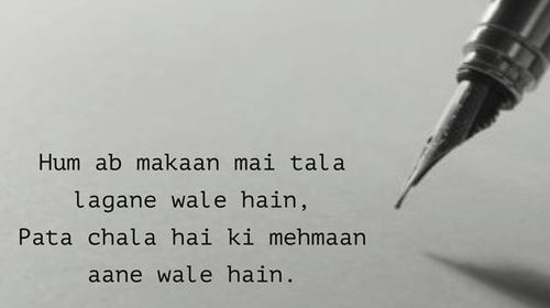 14 Meaningful Rahat Indori Shayari That Define Purity.